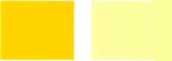 நிறமி-மஞ்சள்-180-கலர்